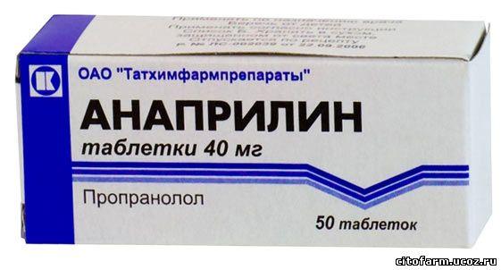 Анаприлин Татхимпрепараты