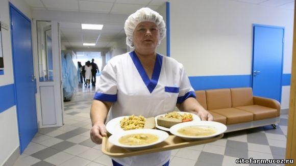 Нормы потребления в больницах