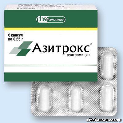 Азитрокс опасные лекарства
