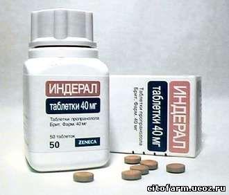 Индерал в таблетках