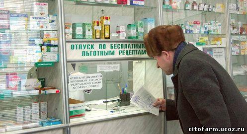 Правительство будет экономить на лекарствах для льготников