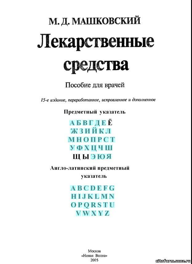 Скачать DJVU  Reader 2.0 с русификатором бесплатно
