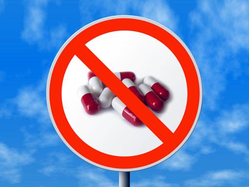 побочные действия лекарств