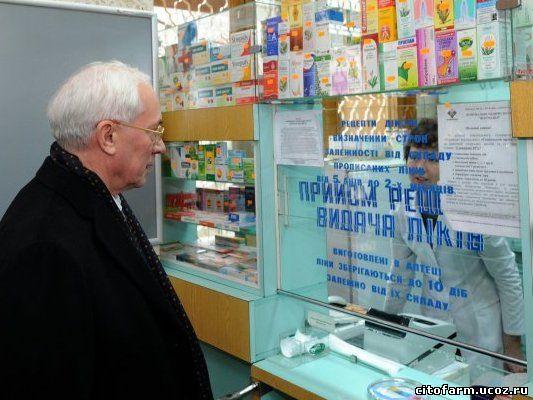 Я приобрел препарат, как узнать является ли он качественным?